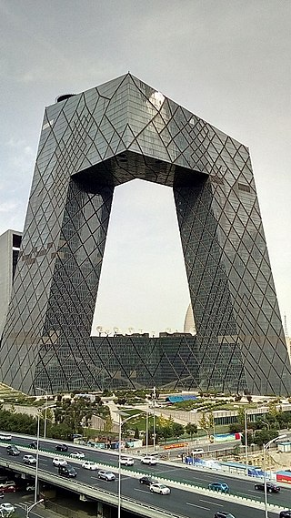 320px China Central Television Headquarters 1